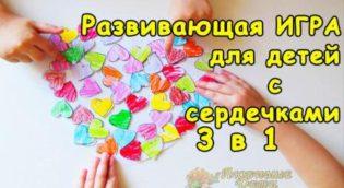 открытка сердце своими руками