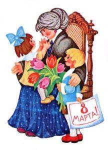 стихи на 8 марта бабушке
