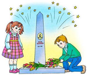 Стихи на 9 мая для детей